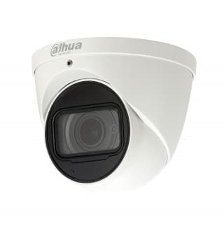 IP видеокамера Full HD Dahua DH-IPC-HFW5231EP-Z12