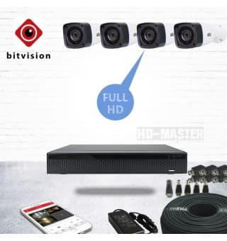 Комплект видеонаблюдения HDCVI 4-х канальный 720р KIT7