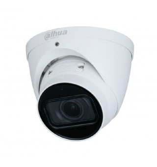 DH-IPC-HFW1431TP-ZS-S4 IP-видеокамера 4Мп Dahua с трансфокатором